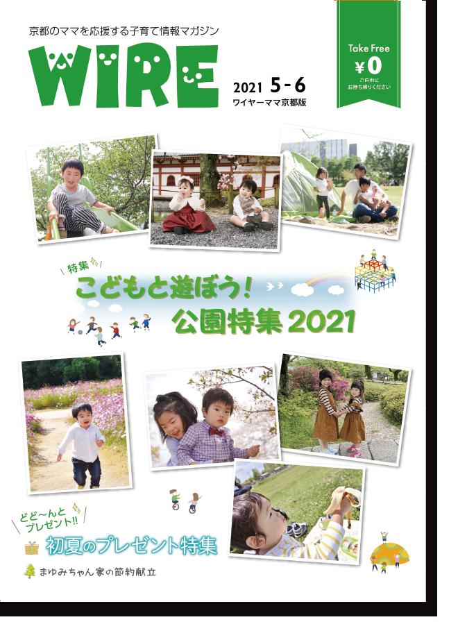 new_image